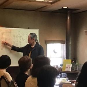 長岡式酵素玄米ご飯講習会のご報告。令和元年9月。光をいただく