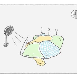7月の夜、お布団は何枚かけて寝てますか?