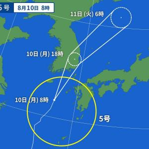 台風5号接近中