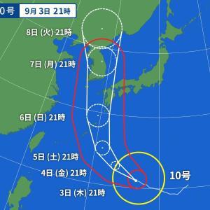 台風10号 避けられないの?