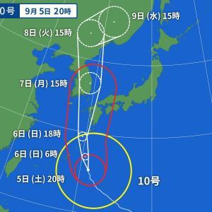 台風10号接近中