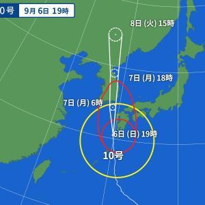 台風10号の暴風域に入ったか?