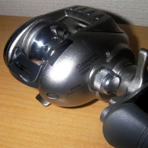 リョービ キャスプロメタルライトT300R