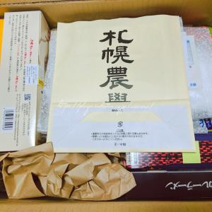 【ネタバレ】今月のお土産探検箱(9月SS):北海道お土産探検隊 / 他、お買い得品pickup!