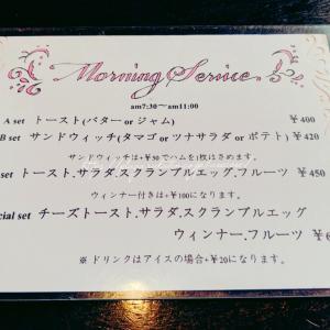 MOGA (モガ):大阪市天王寺区(再訪)/ 他、お買い得情報pickup!古米が激安etc…