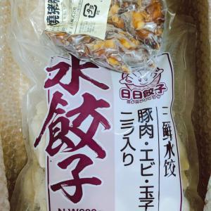 【レポ】海老水餃子と豚足のセット:龍泉日日餃子 / 他、お買い得pickup!P50倍がんこバウムetc…