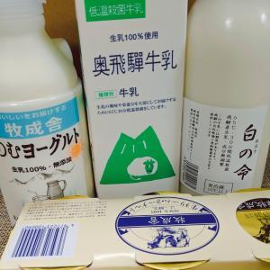 【レポ】牛乳 ヨーグルト チーズ よりどりセット:牧成舎 / 他、お買い得情報pickup!ずわい1kg込2000円半額乾物