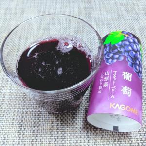 【レポ】カゴメ 山形県産上山ラ・フランス&山形県産葡萄ジュース:ふっか屋