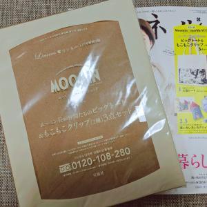 【レポ】リンネル2019年12月号(付録): / 他,お買い得情報pickup!キーコーヒー激安!込99円モコモコ猫柄靴下etc…