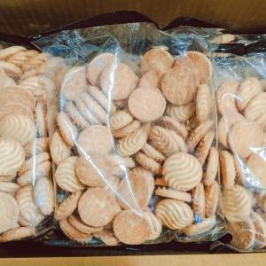 【レポ】うの花クッキービスケットタイプ:エスビーシー ONLINE / 半額スイーツコーヒーギフト1袋約7円玉ねぎスープetc…