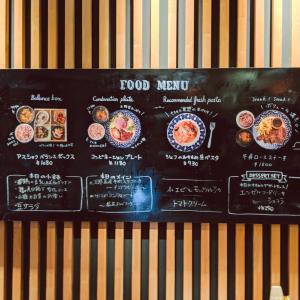 バランス食堂&カフェ アスショク:大阪市中央区 / 他、お買い得情報pickup!半額以下くずきり雑穀米etc…