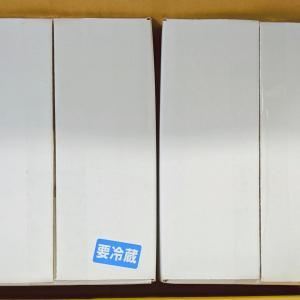 【ネタバレ】カネ吉の惣菜おまかせセット:カネ吉オンライン / 他、お買い得情報pickup!半額マヌカハニー飴ラーメンプチプラ手袋etc…