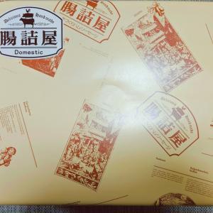 【レポ】 5パックソーセージセット 合計約1350g:腸詰屋蓼科店