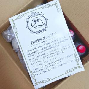 【レポ】パンパン餃子+肉巻き餃子:徳旺の大きいみそだれ付き餃子