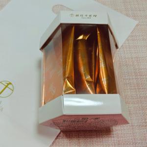 【レポ】「銀座千疋屋」不知火のチョコレート:ギフト百花