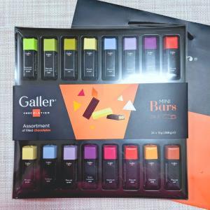【レポ】ベルギー 王室御用達 Galler ガレー 公式 ミニバー:ベルギーチョコレート ガレー