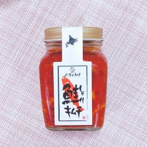 【レポ】くにをのキムチ 鮭キムチ:北海道どさんこプラザWEB / お買い得pickup!半額たこ焼きジャムソースベトナム粥etc…