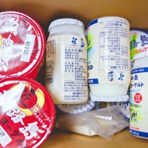 【レポ】淡路島牛乳 乳製品詰め合わせセット:ひょうごマニア / 他、お買い得pickup!