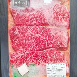 半額クーポン☆日本各地の素敵品たくさん!和牛からお酒・ジュース・スイーツ・家具etc…