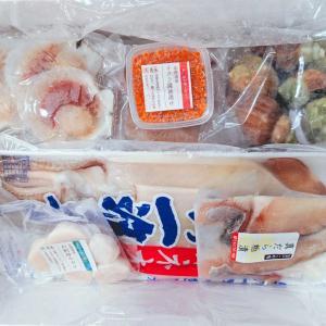 【ネタバレポ】海鮮☆北海道ふっこう福袋!今なら3個で1個タダ♪