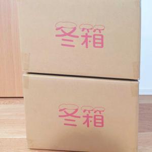 【ネタバレ】ムーミン福箱2021(福袋/冬箱)2箱分:PEIKKO(公式)