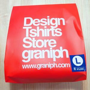 【ネタバレ】グラニフ福袋2021 2袋分:Design Tshirts Store graniph / お買い得pickup!半額雑穀米生活の木キザキハムetc…