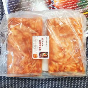 【レポ】 寒シマメ(スルメイカ)肝醤油漬けを丼でいただく。