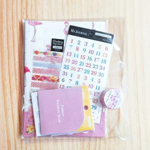 【ネタバレポ】倍額確定な日本製文具福袋♪おとなかわいい♡子どもでもいけるよ。