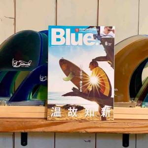 BLUE. No.83