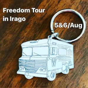 Freedom Tour in IRAGO