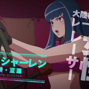 アニメ『天晴爛漫!』エロいおっぱいムチムチの女の子やかわいい男主人公!4月放送開始
