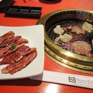 牛角シカゴ店 US神戸牛カルビを食べる!