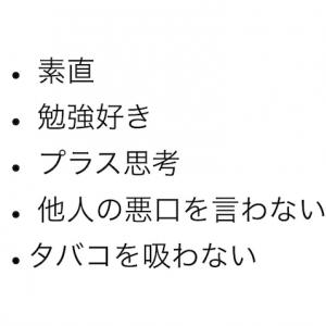 ラグビー日本代表で話題になっている『規律』. 小さな歯科医院でも...