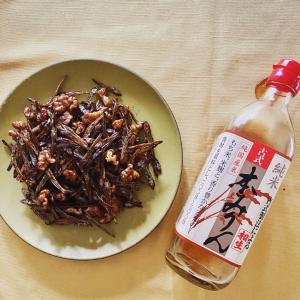 【レシピ】ズボラ流ピリッと辛い田作り