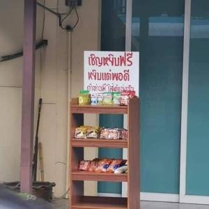 SNS発~今、タイで広がる新しい形のボランティア
