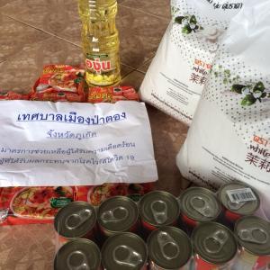 市役所からコロナ対策の2回目の救援物資の配給がありました。