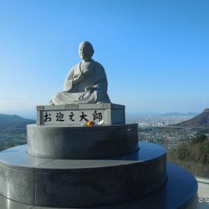 八栗寺で(2)