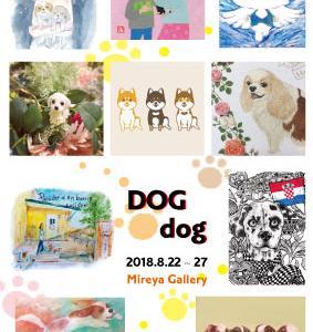 DOGdog展
