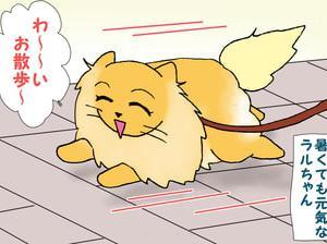 三歩だね(^_^;