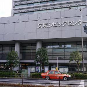 文京区~池袋