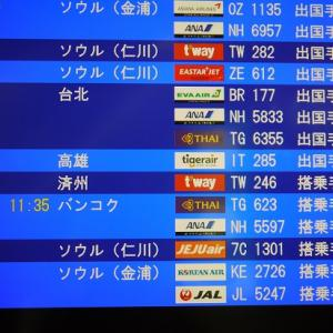 関西空港全面再開