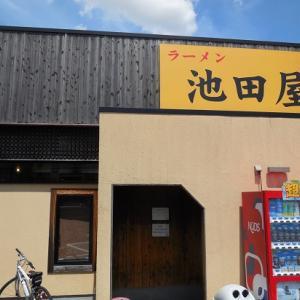 福井のグルメ食べ歩き