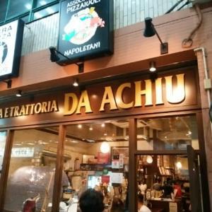 Da Achiuのピザ@岐阜駅から徒歩5分