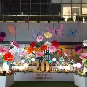 タワーズ高島屋名古屋 20周年!