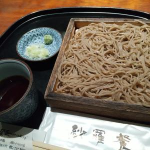 紗羅餐の十割蕎麦