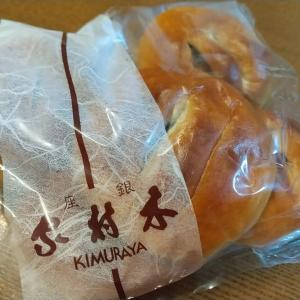 木村屋のあんパン