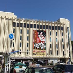中津川駅前 にぎわい特産館