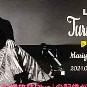 Live Turntable 竹内まりや配信ライブ