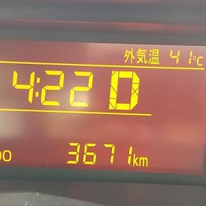 40度超え!