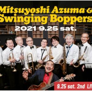 吾妻光良 & The Swinging Boppers@Blue Note